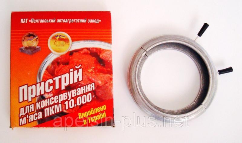 Фото Закаточные ключи для консервирования Приспособление для консервации мяса ПКМ г.Полтава