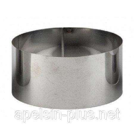 Кондитерское кольцо 25 см высота 6 см нержавеющая сталь