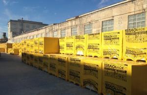 Фото  Газоблок, газобетон, блок газобетонный с доставкой по Украине от производителя