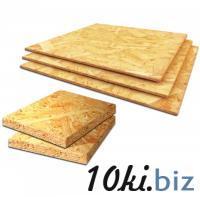 Плита OSB-3 2500х1250х12мм Кроно-Украина Древесно-плитные материалы на Электронном рынке Украины