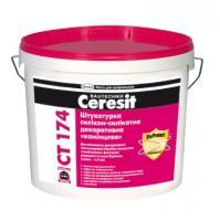 Штукатурка силикон-силикатная декоративная Ceresit CТ 174 камешковая 25 кг