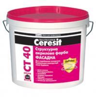 Церезит Краска Ceresit CT 40 структурная акриловая фасадная 10 л
