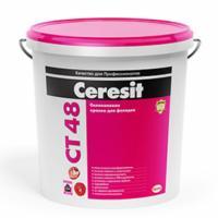 Краска фасадная силиконовая База Церезит СТ 48 10 л