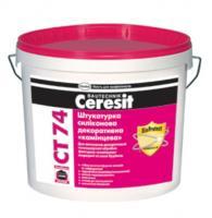 Штукатурка декоративная силиконовая База Ceresit CT 74 камешковая