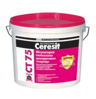 Штукатурка декоративная силиконовая База Ceresit CT 75 короед