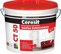 Интерьерная краска акриловая матовая Ceresit IN 50 BASIC