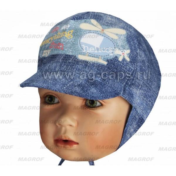 Кепка детская MAGROF BIS W16 K-2049