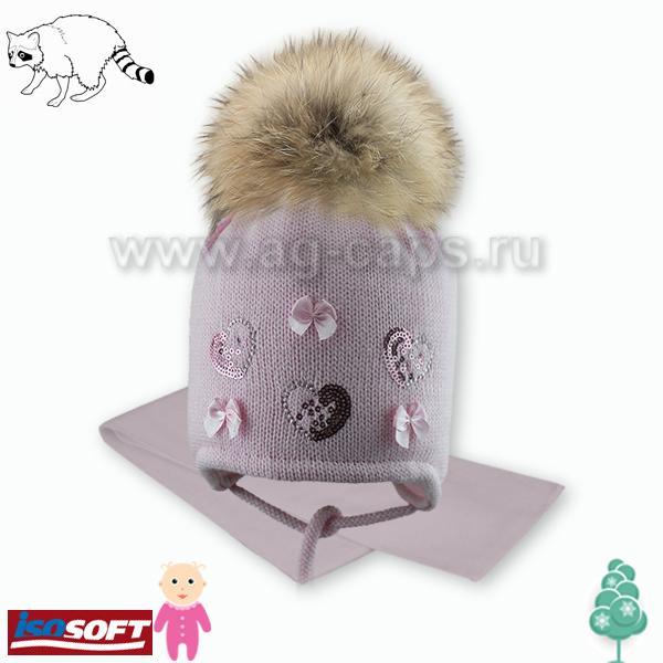 Комплект детский AMBRA Z17 C-20SP (ISOSOFT)+(натуральный помпон)