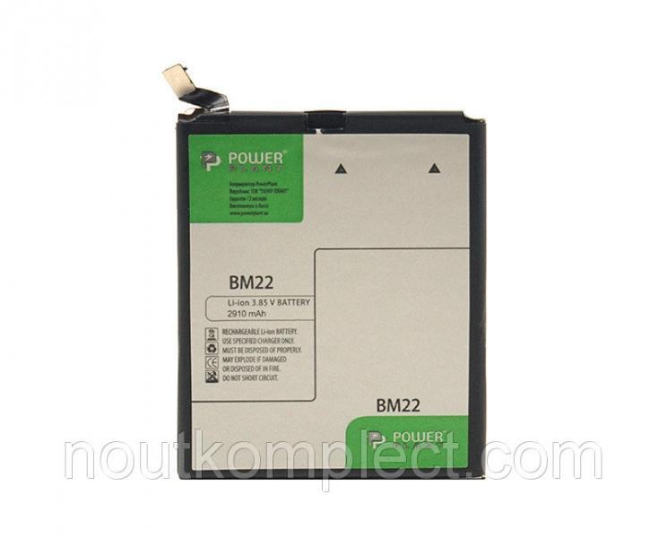 Аккумулятор PowerPlant Xiaomi Mi5 (BM22) 2910mAh