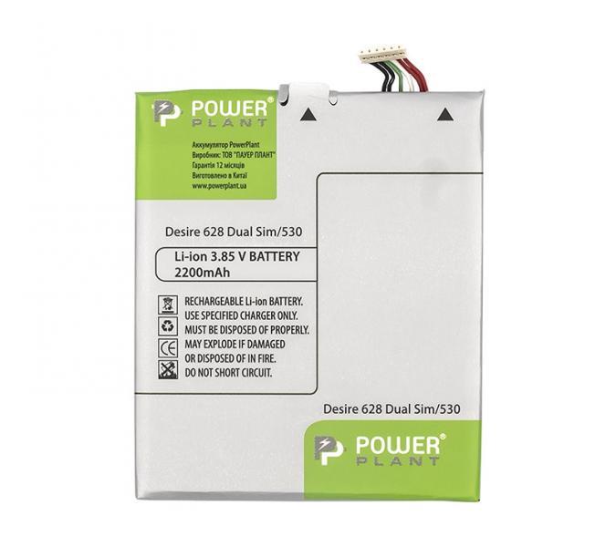 Аккумулятор PowerPlant HTC Desire 628 Dual Slim/530 (B2PST100) 2200mAh