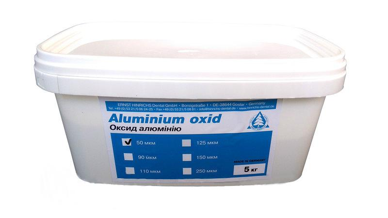 Оксид алюминия  125, 250 мкм, ( 5кг )