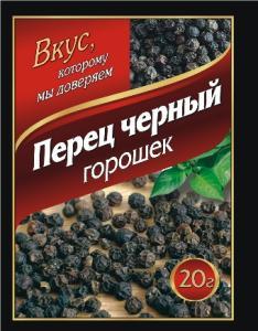 Фото  Перец черный горошек 20 г.