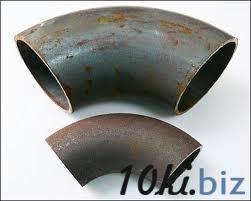 Отвод стальной 27 купить в Виннице - Отводы, обходы с ценами и фото