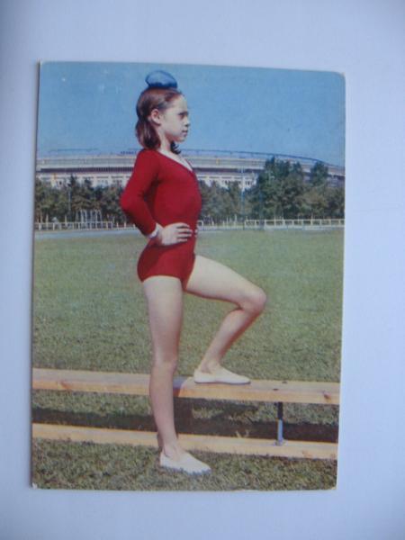 Фото Т. Пурцхванидзе Упражнения для формирования осанки 1973