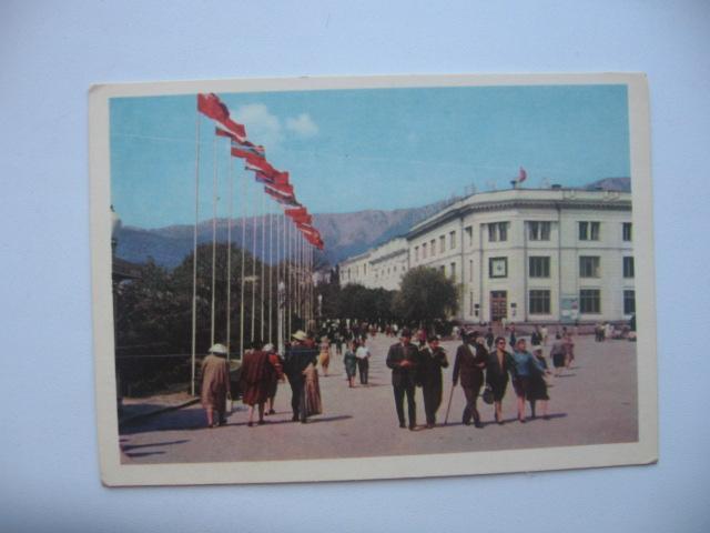 Фото С. Золотарева Крым. Ялта. Почтампт