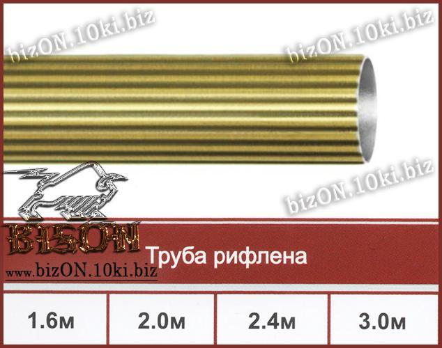 Антико   Труба Рифленая   (Труба Рифлена)   d= 25мм