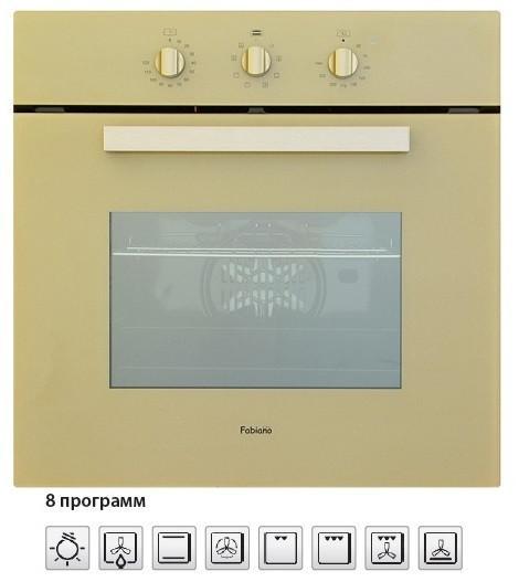 Fabiano Духовой шкаф электрический Fabiano FBO 22 Champagne