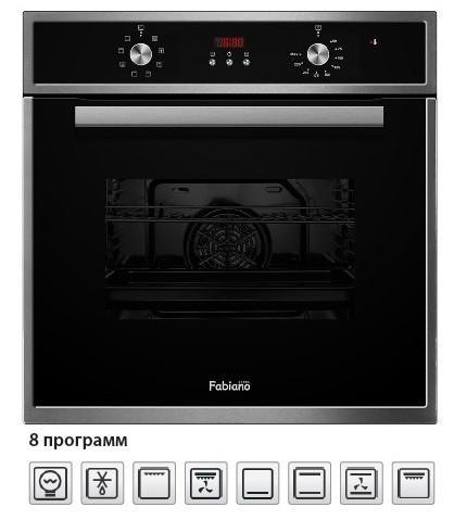 Fabiano Духовой шкаф электрический Fabiano FBO 33 Lux Inox