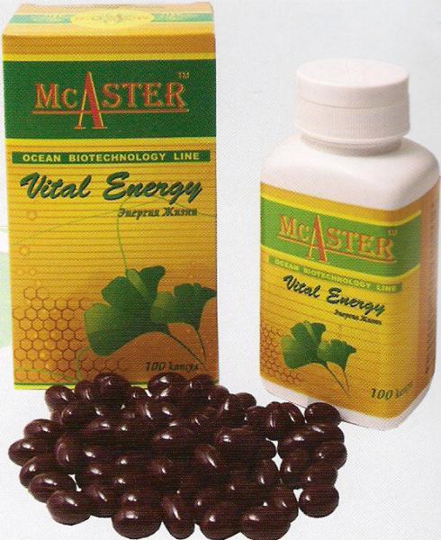 Мягкие гелевые капсулы гинкго билоба «Энергия жизни» ТМ McAster - 100 капс.