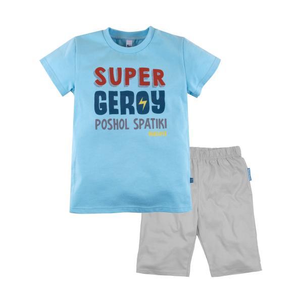 Пижама футболка+шорты с принтом для мальчика