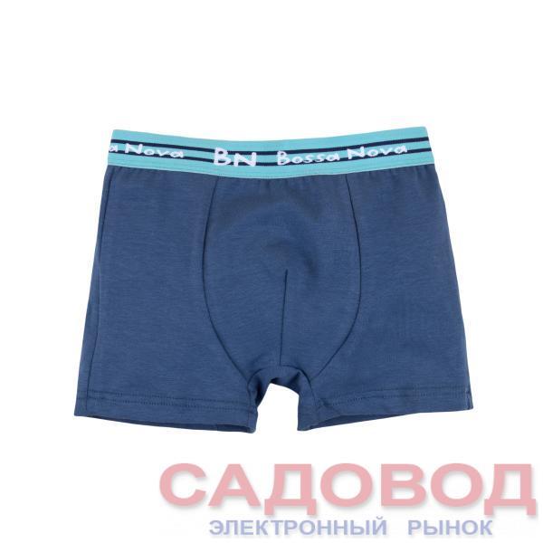 Трусы - боксеры для мальчика Трусики детские для мальчиков на рынке Садовод 586207e9ef4