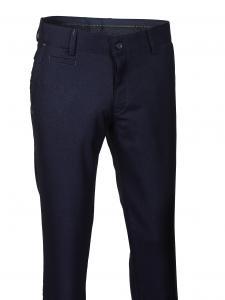 Фото Мужская одежда оптом, Брюки зауженные Каталог Брюки зауженные 1019 от магазина Starkman