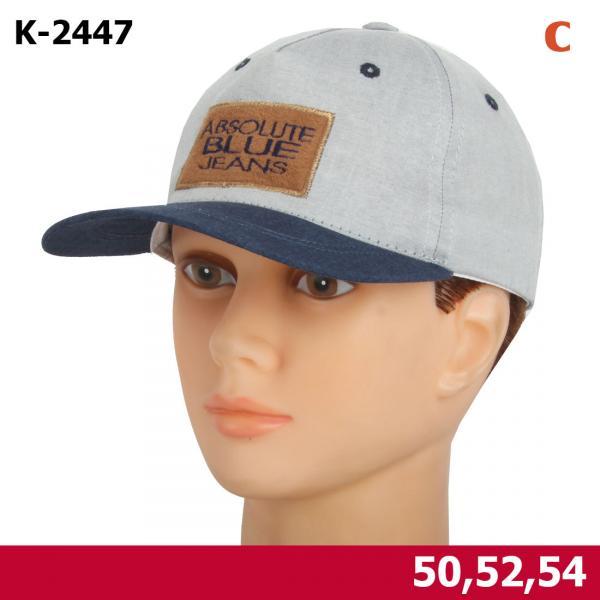 БЕЙСБОЛКА MAGROF K-2447