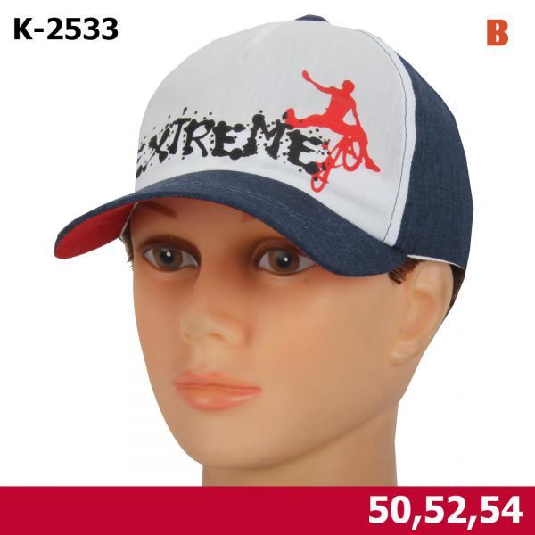 БЕЙСБОЛКА MAGROF K-2533