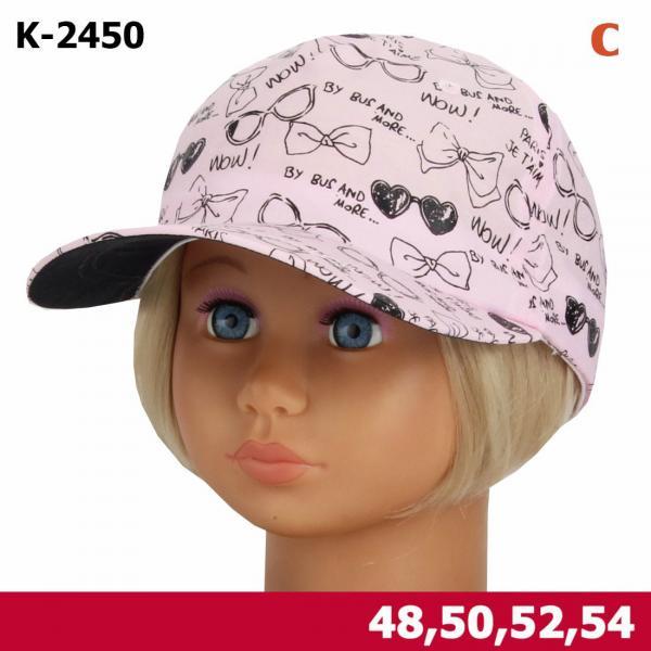 БЕЙСБОЛКА MAGROF K-2450