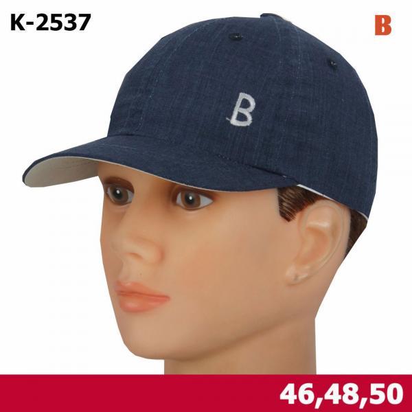БЕЙСБОЛКА MAGROF K-2537