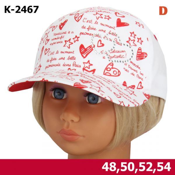 БЕЙСБОЛКА MAGROF K-2467
