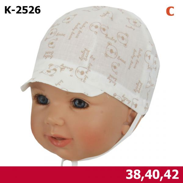 КЕПКА MAGROF K-2526