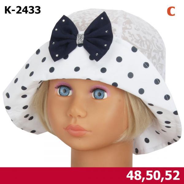 ШЛЯПКА MAGROF K-2433