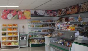 Фото Наружная реклама Оформление магазинов