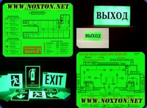 Фото Светящаяся краска Нокстон Светящаяся в темноте краска для табличек и планов эвакуации