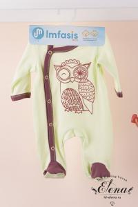 Фото Одежда для детей ясельного возраста, Комбинезоны Комбинезон. (интер).