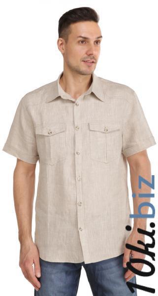 Модель 1104 Мужские майки футболки купить в ТЦ «Порт»