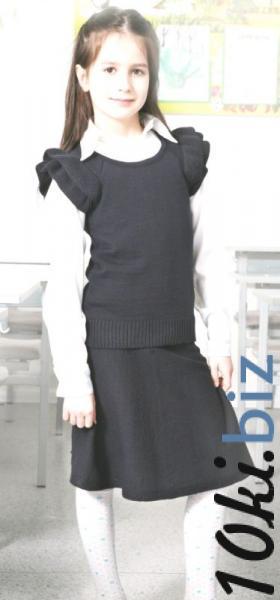 Школьный костюм купить в Житомире - Школьная форма для девочек