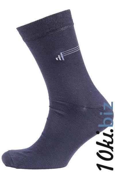 1.1Л-03-02 носки графит Мужские носки в Москве