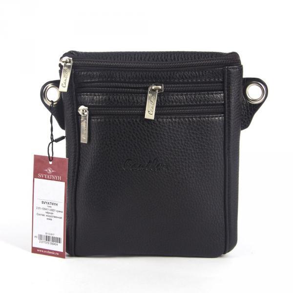 2.05-100411-0001 почтальонская сумка чёрная