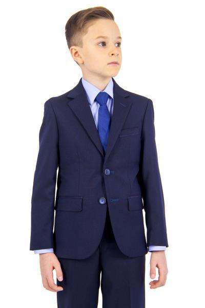 5173-М97.2 костюм детский
