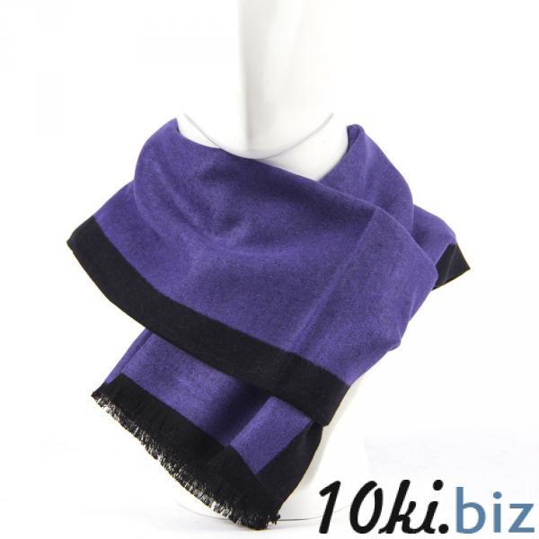 8.02.01.001.056 шарф широкий обычный фиолетовый Шарфы в России