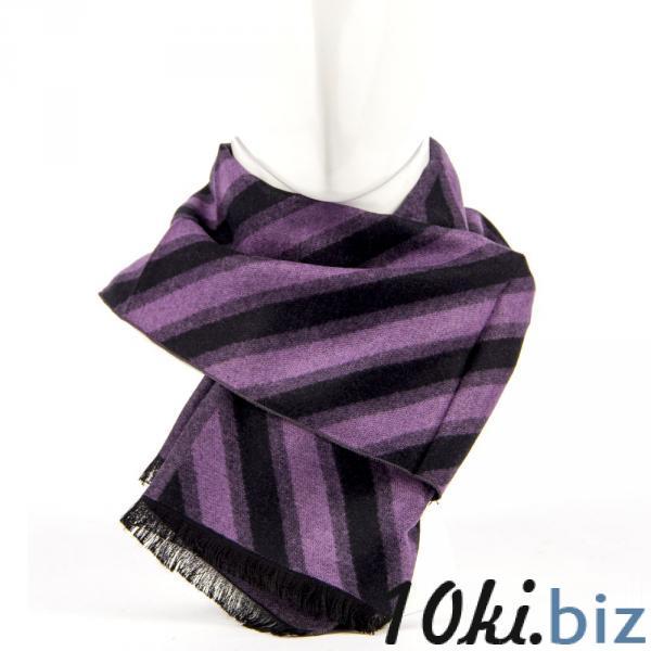 8.02.01.001.088 шарф широкий обычный т.сиреневый Шарфы в России