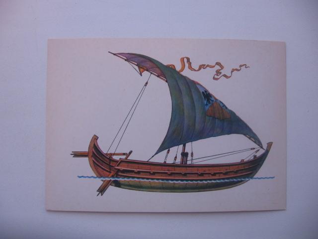 Художник В. Дыгало, Н. Нарбеков. Средиземноморское судно