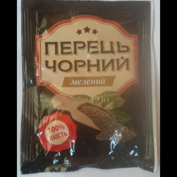 Перец черный молотый, 10 гр.