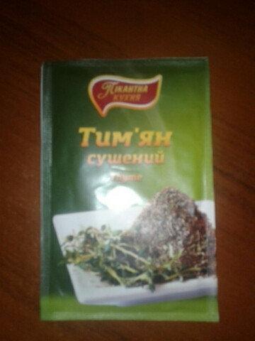 Тимьян сушеный, 6 гр.