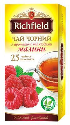 """Чай черный Малина """"Richfield"""" 25 пакетиков"""