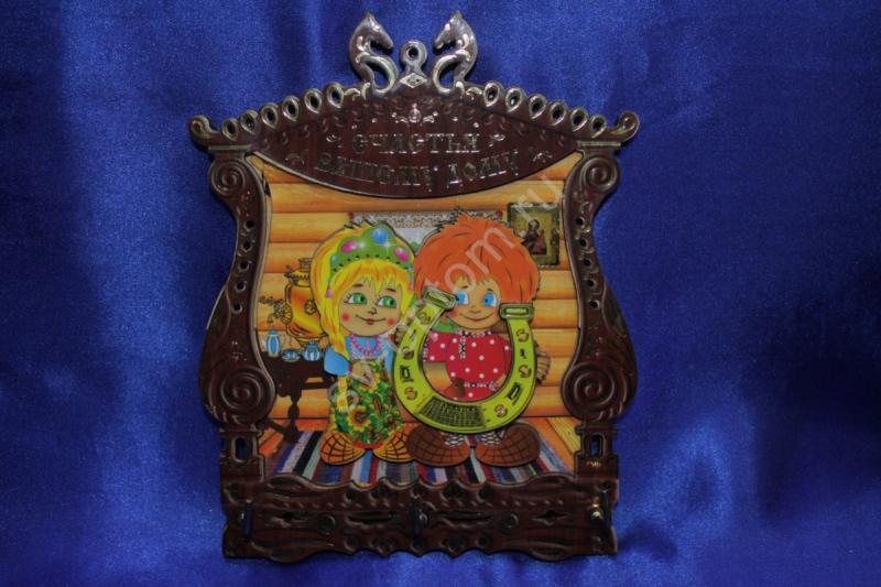 Ключница из дерева в ассортименте,арт.073-091