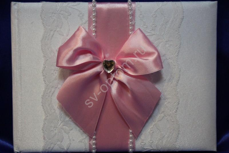 Книга пожеланий бело-розовая (ручная работа) арт. 115-065