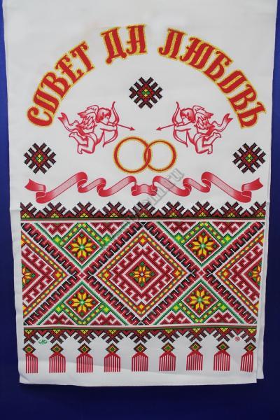 Комплект венчальный белый (рушник, 2 салфетки) арт.074-002